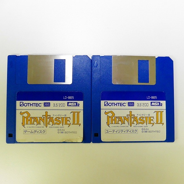 MSX2専用 ソフト ファンタジー II フェロンラの章_2