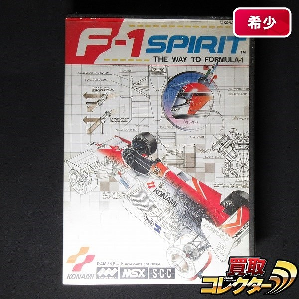 MSXソフト F-1 SPIRIT スピリット 箱説有 / KONAMI_1