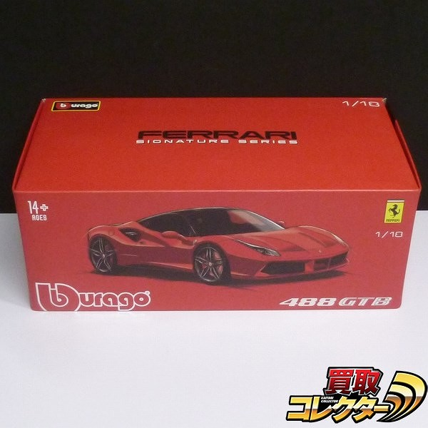 ブラーゴ Signature 1/18 フェラーリ 488GTB レッド 赤