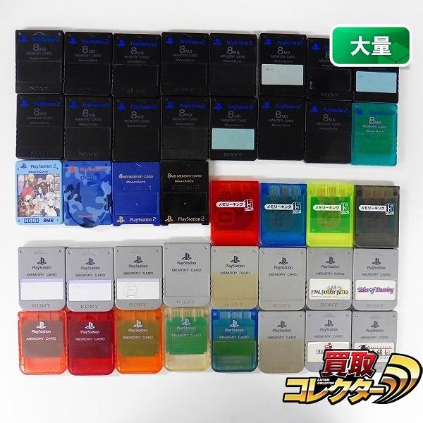 メモリーカード 40枚 PS PS2 各20枚 / プレイステーション_1