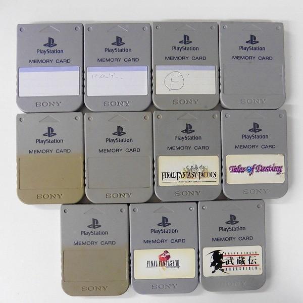 メモリーカード 40枚 PS PS2 各20枚 / プレイステーション_3