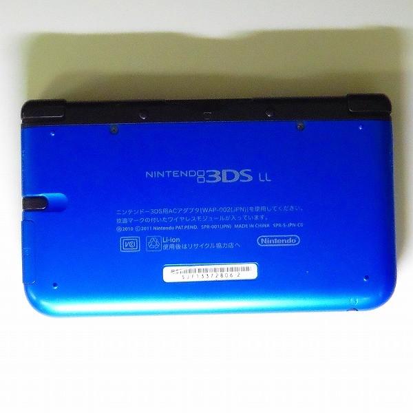 ニンテンドー 3DS LL 本体 ブルー×ブラック  4GB  SDカード_3