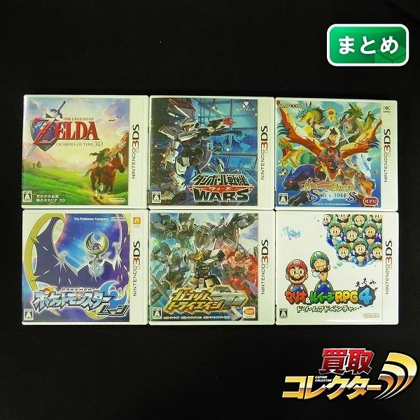 3DSソフト ゼルダの伝説 ダンボール戦機 他 計6点 箱有_1