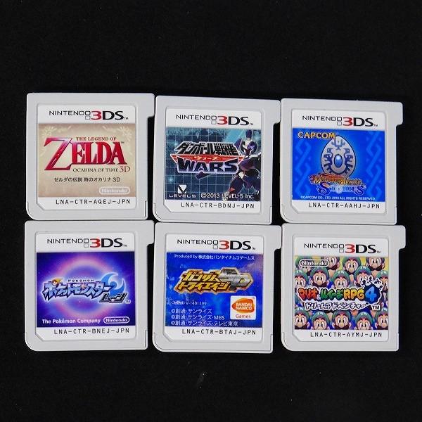 3DSソフト ゼルダの伝説 ダンボール戦機 他 計6点 箱有_3