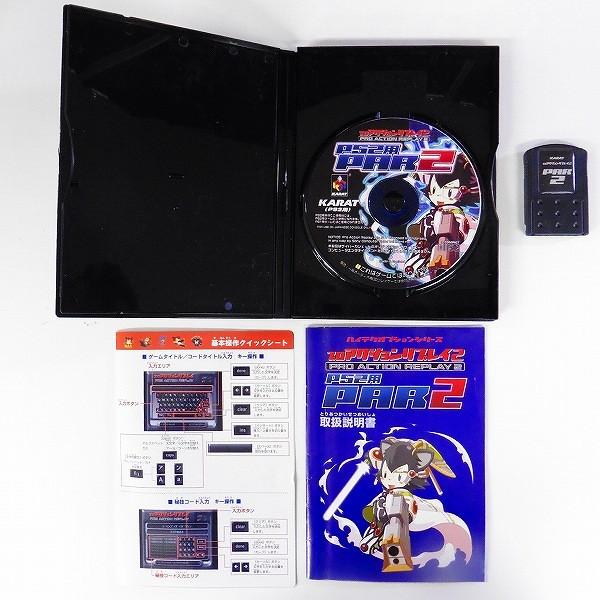 プロアクションリプレイ2 3  PS PS2 PS3 DC Wii_3
