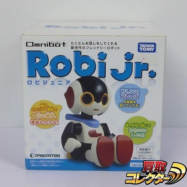 タカラトミー オムニボット ロビジュニア Robi Jr.