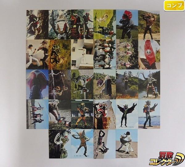 カルビー 旧 仮面ライダー カード 253-280 28枚 コンプ 当時物_1