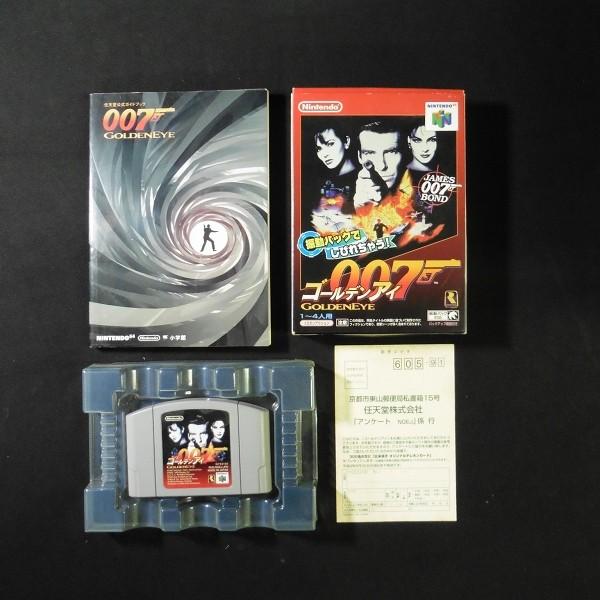 N64 ソフト 007 ゴールデンアイ + 公式ガイドブック / 任天堂_2