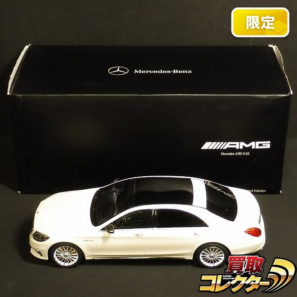 GT SPIRIT 1/18 メルセデスベンツ AMG S65 白 1000台限定