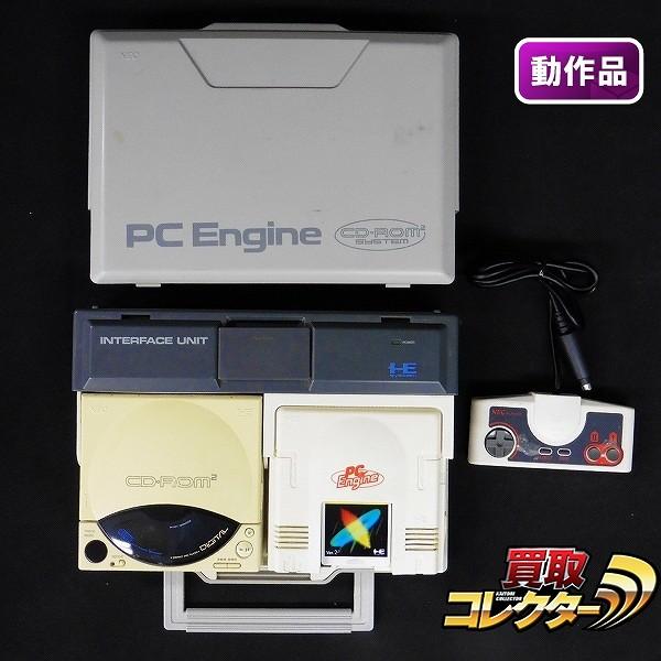 PCエンジン CD-ROM2 システム コントロールパッド / NEC