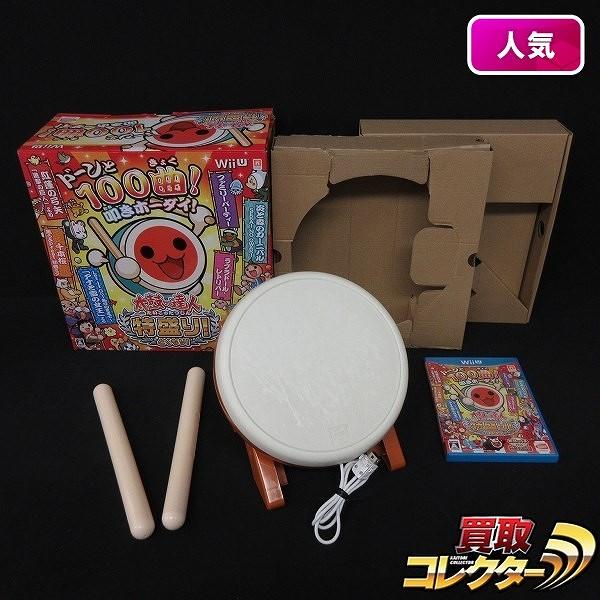 ニンテンドー WiiUソフト 太鼓の達人 特盛り 太鼓とバチ / 任天堂