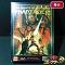 MSX2/2+専用 ソフト ファンタジー III ニカデモスの怒り