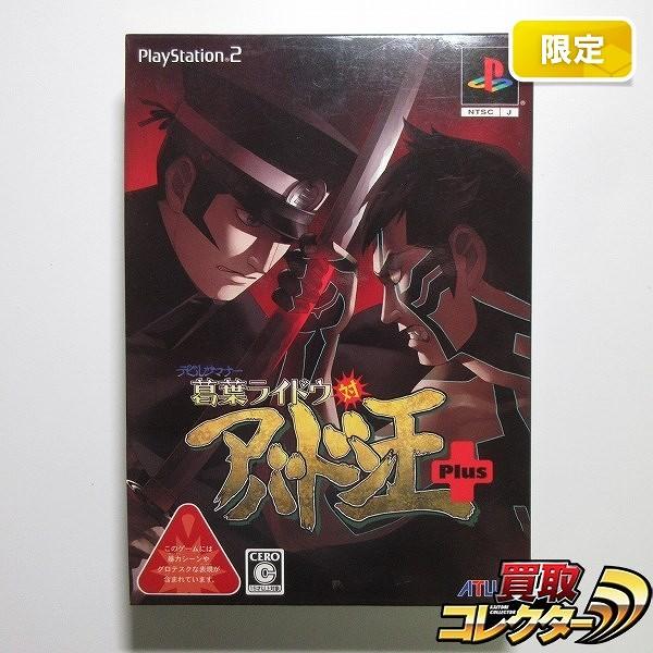 PS2 ソフト デビルサマナー 葛葉ライドウ対アバドン王+ 限定_1
