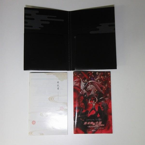 PS2 ソフト デビルサマナー 葛葉ライドウ対アバドン王+ 限定_3