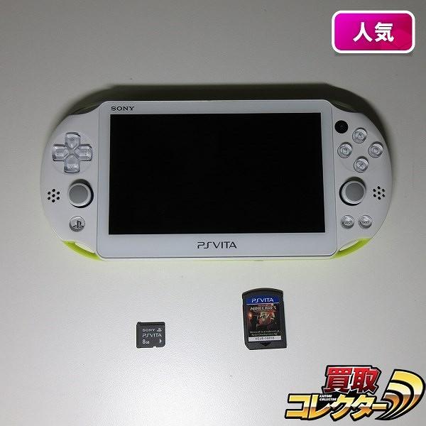 PS VITA 本体 PCH-2000 メモリーカード8GB + マインクラフト_1