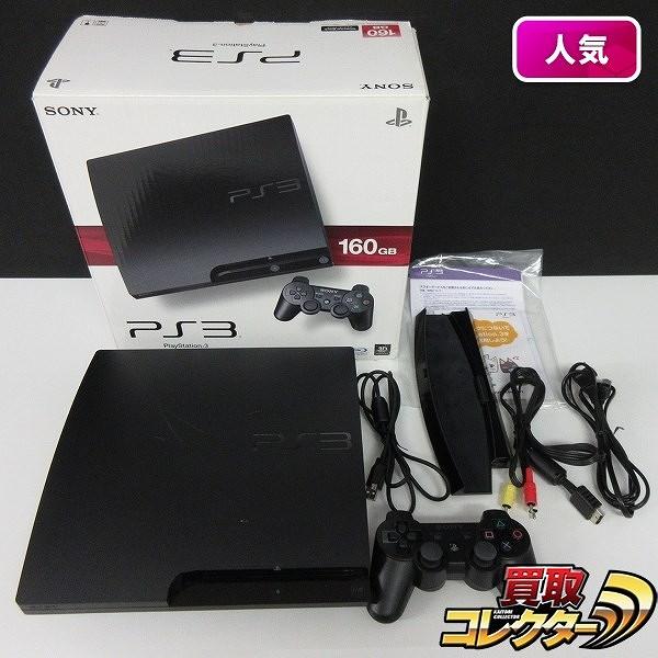 プレイステーション3 160GB CECH-3000A 本体 黒 PS3 箱説有