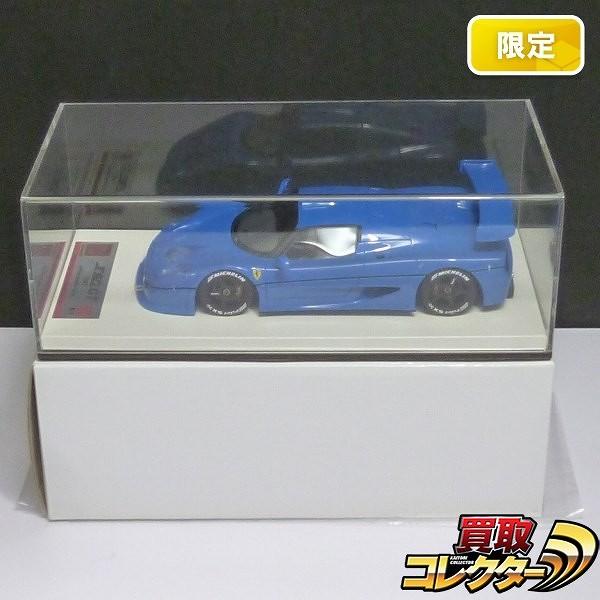 MW APM 1/18 フェラーリ F50 GT 1997 ブルー 青 5台限定