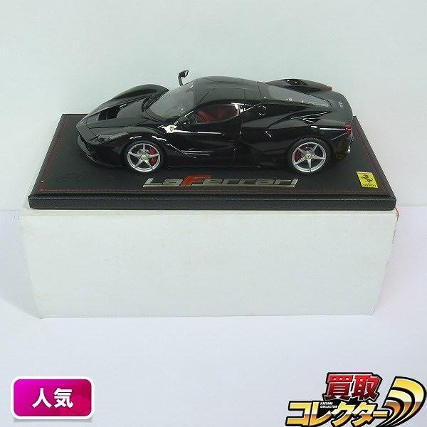 BBR 1/18 LaFerrari! ラ フェラーリ 2013 グロスブラック 黒