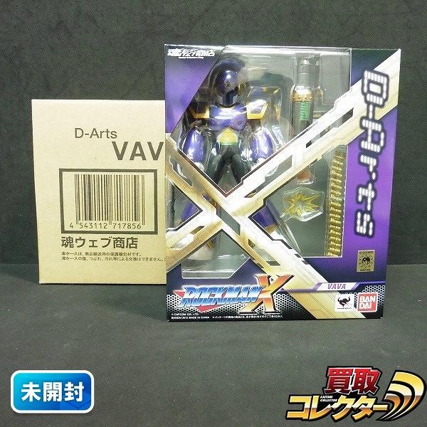 魂ウェブ商店 D-Arts ロックマンX VAVA / ヴァヴァ