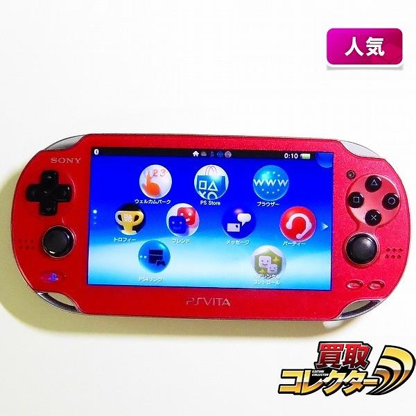 PS VITA PCH-1000 コズミック・レッド / SONY PlayStation_1