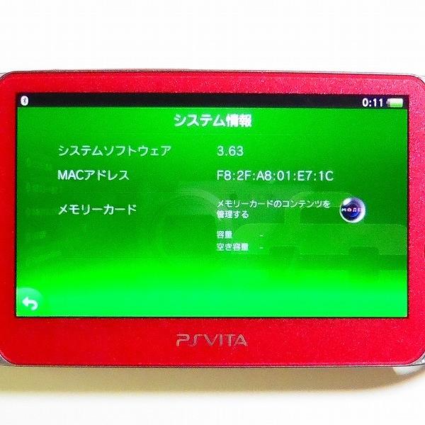 PS VITA PCH-1000 コズミック・レッド / SONY PlayStation_2