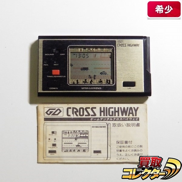 バンダイ GD クロスハイウェイ LSI / LCD ゲームウォッチ レトロ