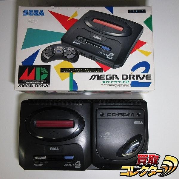 メガドライブ2 MEGA DRIVE 2 メガCD2 本体 1台 / SEGA セガ