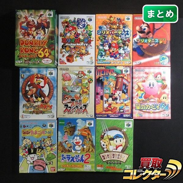 N64 ソフト 11本 スマブラ マジカルテトリスチャレンジ 牧物 他
