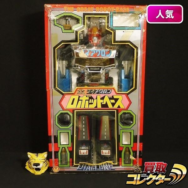 旧タカラ 当時物 ロボットベース ダイアクロン タイガー仮面付き