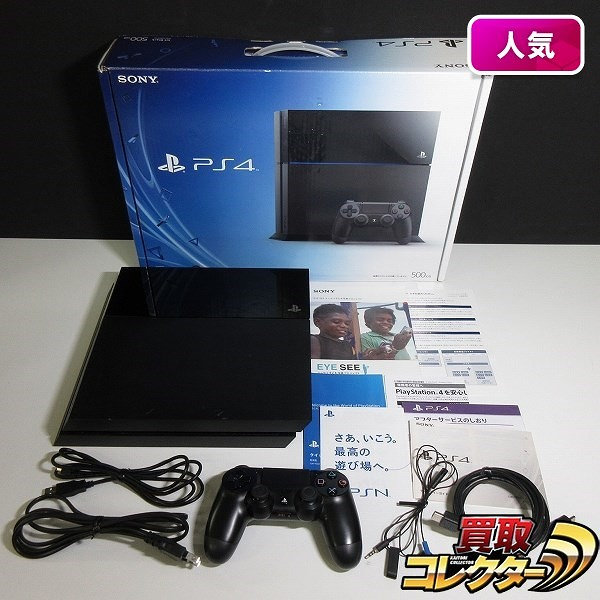 PlayStation4 PS4 CUH-1100A B01 500GB 黒 本体 + 付属品