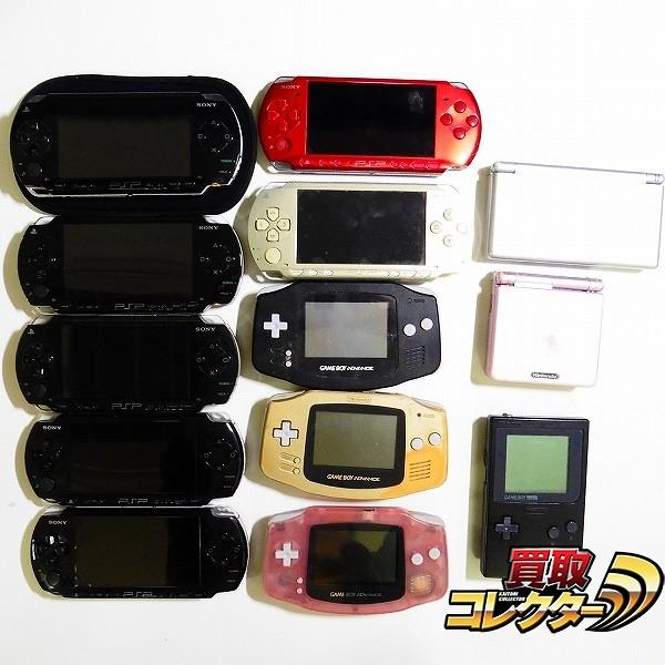 PSP DS ゲームボーイアドバンス ゲームボーイポケット 本体 大量