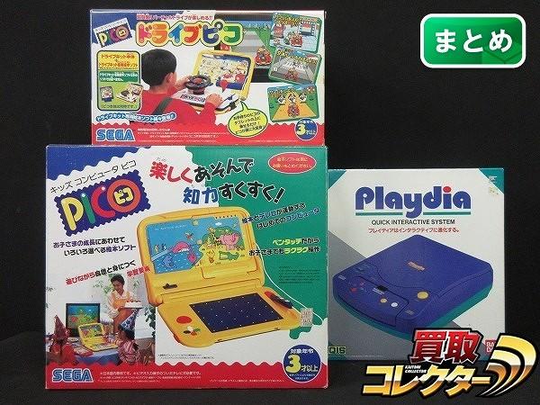キッズコンピューター Pico ドライブピコ プレイディア 3点