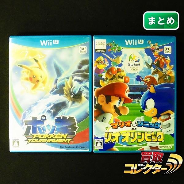 WiiU ソフト ポッ拳 マリオ&ソニック AT リオ オリンピック