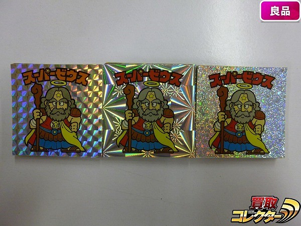ビックリマン BM セレクション ヘッド 賀正 サタン レアロゴ SSC