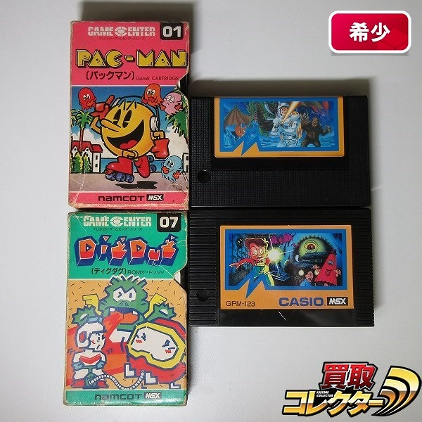 MSXソフト ディグダグ パックマン妖怪屋敷 他 / ロム ROM