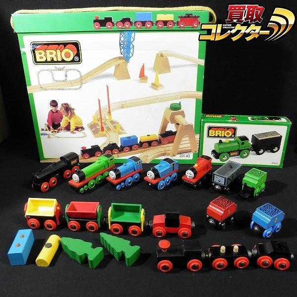 BRIO 機関車 トーマス エドワード ジェームス GWR 鉄道セット