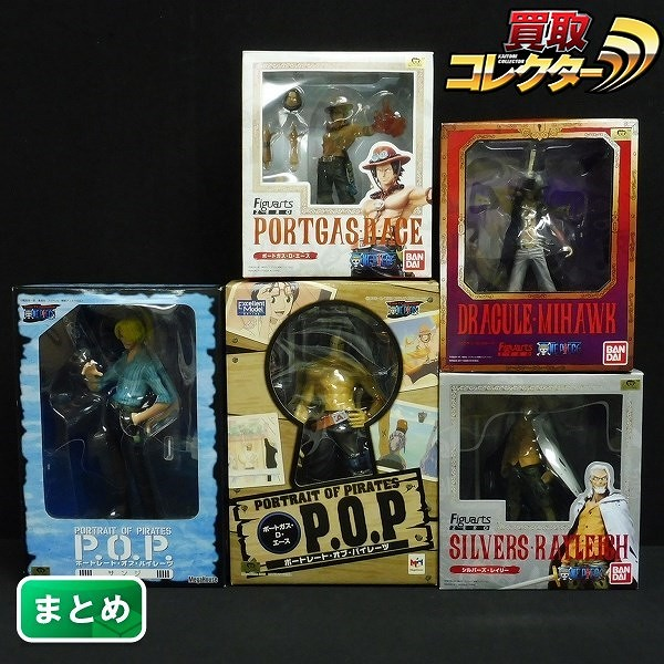 P.O.P サンジ エース Figuarts ZERO ミホーク レイリー / POP