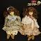 セキグチ ローズマリー 2体 日本製 約58cm / 抱き人形