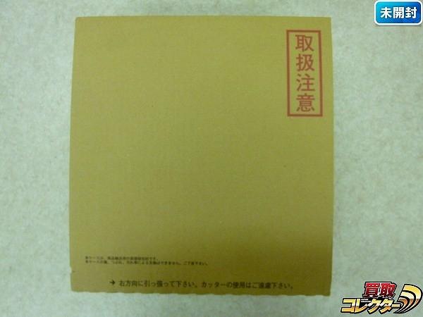 SDガンダム外伝 コンプリートボックス 鎧闘神伝説 カードダス PB