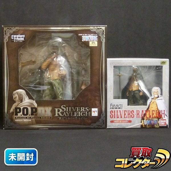 P.O.P DX Figuarts ZERO 冥王 シルバーズ・レイリー / POP