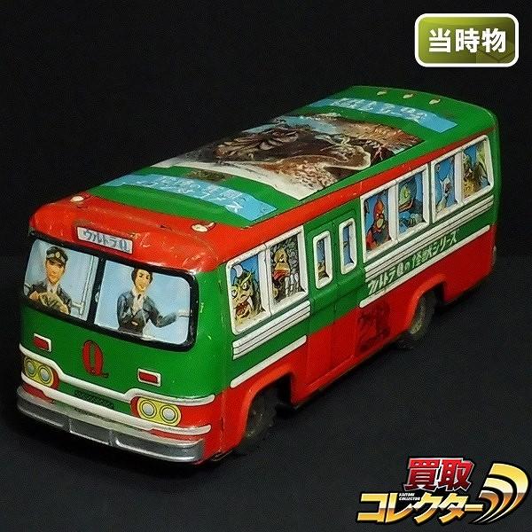 マルサン 当時物 ウルトラQ ナメゴン対ゴメス ブリキ バス