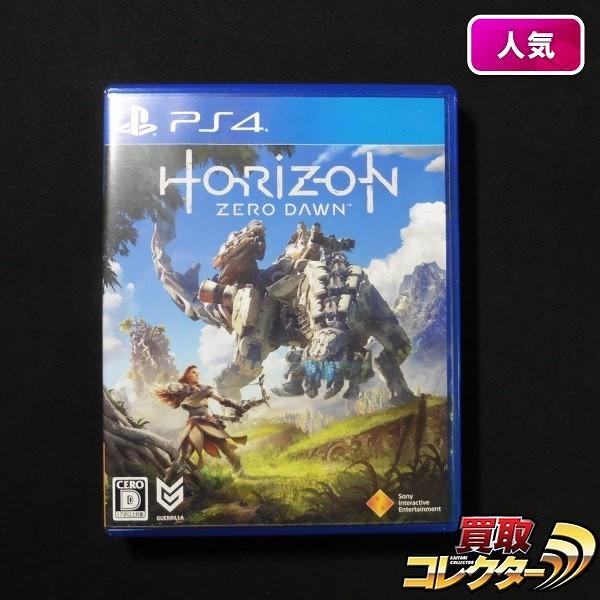 PS4 ソフト ホライゾン ゼロ・ドーン Horizon Zero Dawn