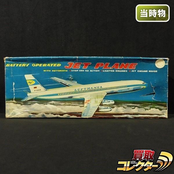 野村トーイ ブリキ ジェット飛行機 LUFTHANSA D-AB0B