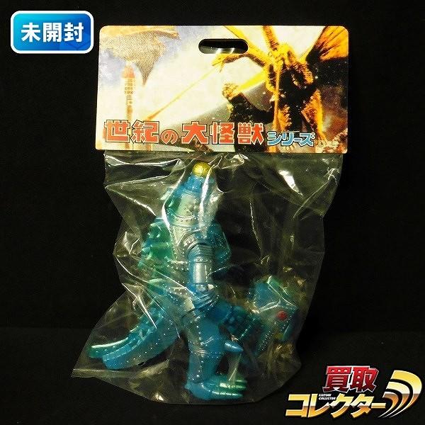 マーミット 怪獣天国ベビー 大怪獣シリーズ メカゴジラ2 ソフビ