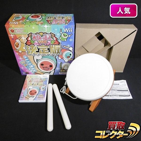 Wiiソフト 太鼓の達人 Wii 決定版 太鼓とバチ 同梱版