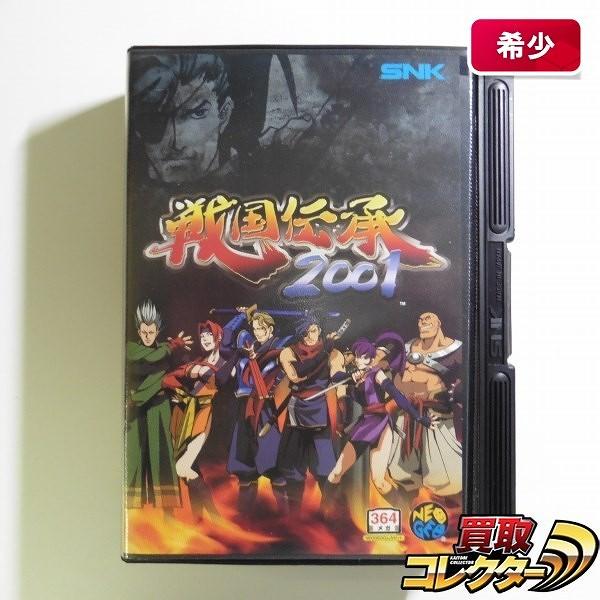 ネオジオ ソフト 戦国伝承2001 / ROM ロム