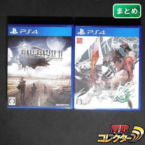 PS4ソフト ギルティギア イグザート レヴツー FINAL FANTASY15