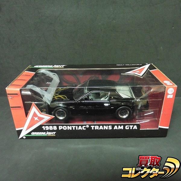 グリーンライト 1/18 1988 ポンティアック トランザム GTA 黒