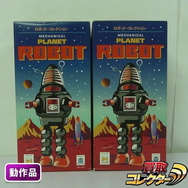 HAHA TOY ロボットコレクション プラネットロボット 2体 黒 赤
