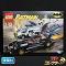 レゴ LEGO バットマン 7-12 7781 ツーフェイスの逃亡 未開封